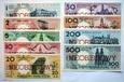 NIEOBIEGOWY ZESTAW BANKNOTÓW - POLSKIE MIASTA - 9 SZTUK