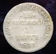 1 złoty 1839 N - G