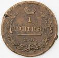 Rosja Aleksander I 1 kopiejka 1819 EM-HM st.2