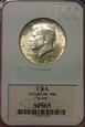 USA 1/2 dolara 1964