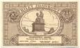 20 groszy 1924 - bilet zdawkowy