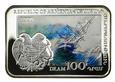 100 dram 2006, Aivazovsky, Armenia_ Nr 9751