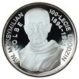 300 000 zł 1994_ Święty Maksymilian Kolbe_ Nr 9736