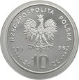 10 złotych 1996, Zygmunt II August, półpostać