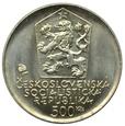 Czechosłowacja, 500 koron 1981 L. Stur