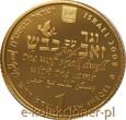 1 NIS 2008 - IZRAEL - WILK I BARANEK - STAN L - HOT 1