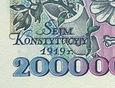RP 2000000 zł 1992 Paderewski z błędem konstytucyjy - stan UNC-