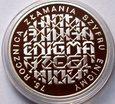 F13600 10 złotych 2007 ENIGMA