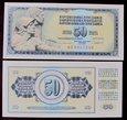 J1078 JUGOSŁAWIA 50 dinara 1981 UNC