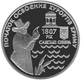 F16638 UKRAINA 5 hrywien 2007 KURORTY KRYMU UNC