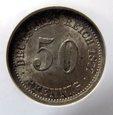 F13995 NIEMCY 50 pfennig 1877 C GCN MS63