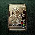 F13591 20 złotych 2005 MAKOWSKI