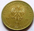F15191 2 złote 1996 SIENKIEWICZ