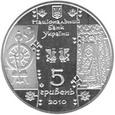 F16635 UKRAINA 5 hrywien 2010 TKACZKA