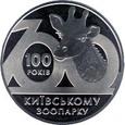 F16633 UKRAINA 2 hrywny 2008 100 LAT ZOO W KIJOWIE