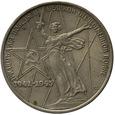 Rosja 1 Rubel 1975 - 30. Rocznica Zwycięstwa w II WŚ Y# 142
