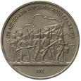 Rosja 1 Rubel 1987 - Bitwa pod Borodino, Żołnierze Y# 203