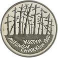 Polska 20 złotych 1995 - Katyń, Miednoje, Charków 1940