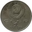 Rosja 1 Rubel 1988 - Maksym Gorki Y# 209
