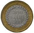 Kambodża 500 Rieli 1994