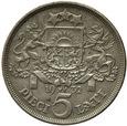 Łotwa 5 Łatów 1932, Ag