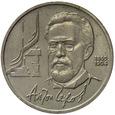 Rosja 1 Rubel 1990 - Antoni Czechow Y# 240