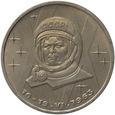 Rosja 1 Rubel 1983 - Walentyna Tierieszkowa Y# 192