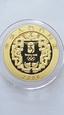 Chiny 150 Yuanów 2008r. Olimpiada w Pekinie, Zapasy