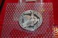 NIEMCY1992 10 MAREK ORDER LE MERITE 15,5 GRAM  SREBRA 625 LUSTRZANA