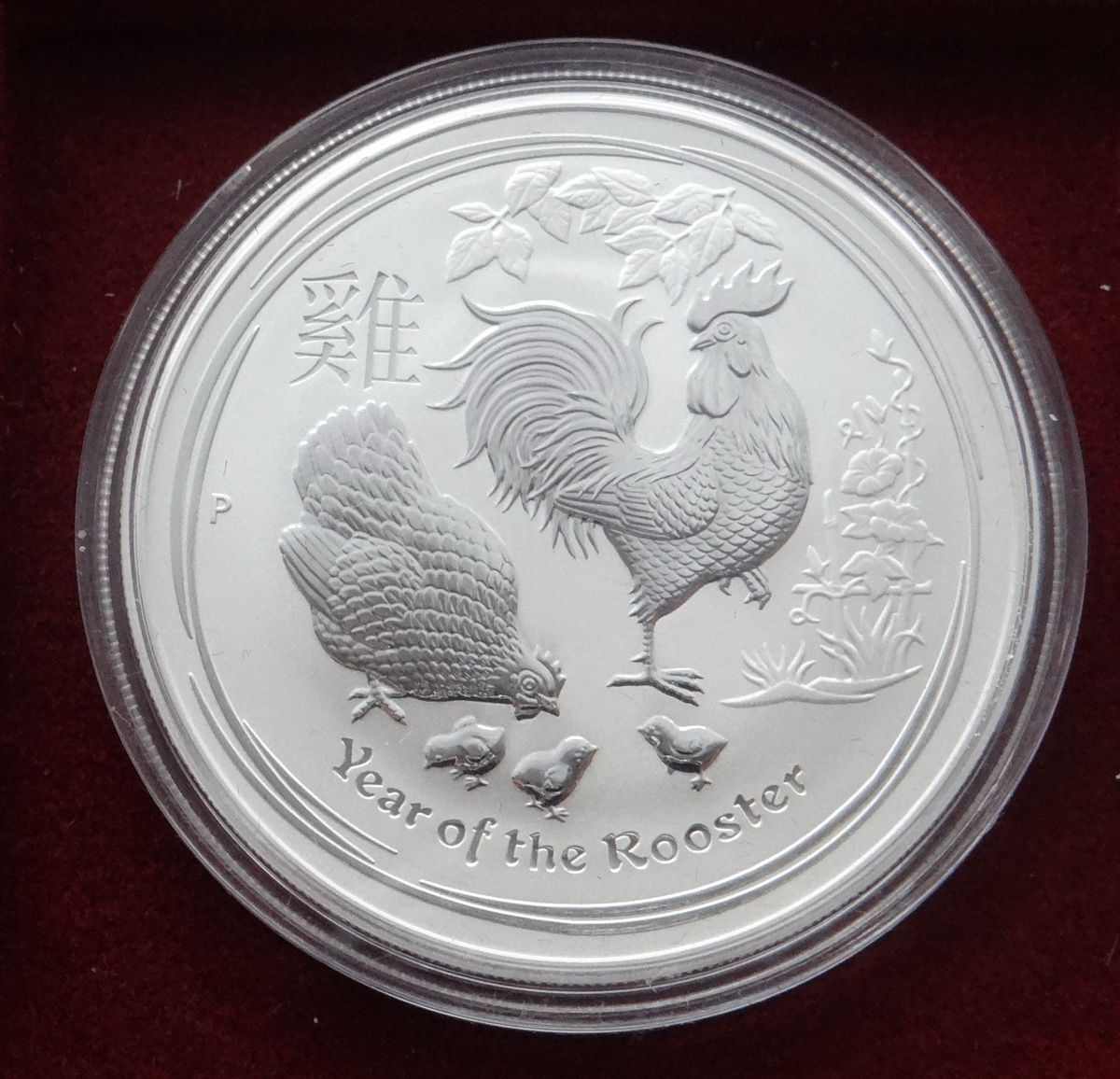 Rok Koguta (Year of the Rooster) 1 Uncja Srebra 2017