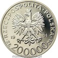 200 000 złotych 1991 r. Gen. Leopold Okulicki