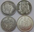 EGIPT: Zestaw 4 srebrnych monet.