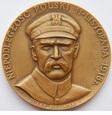 Niepodległość Polski 11 listopada 1918 rok, mały średnica 40 mm