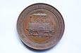 Medal Droga Żelazna Warszawsko - Bydgoska 1862 rok.