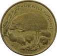 2 złote 1996 rok. Jeż