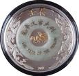 LAOS: 2000 kip 2012 r. 2 Oz srebra. Rok Smoka