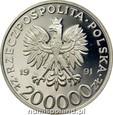 200 000 złotych 1991 r.  70 lat Targów Poznańskich.
