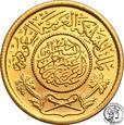 Arabia Saudyjska 1 funt 1370 AH (1950 AD) st.1