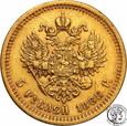 Rosja Aleksander III 5 rubli 1888 st.3+