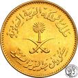 Arabia Saudyjska 1 funt 1377 AH (1957 AD) st.1