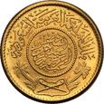 Arabia Saudyjska 1 funt 1370 AH (1950) st.1