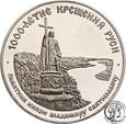 Rosja 25 Rubli 1988 1000-lecie Rusi Uncja Palladu st.L-