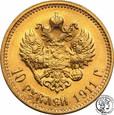 Rosja Mikołaj II 10 rubli 1911 st.2+