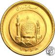 Iran 1 Azadi 1368 SH (1989 AD) st.1