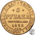 Rosja Mikołaj I 5 Rubli 1835 st.2-/3+