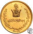 Iran Mohamed Reza Pahlevi medal zaślubinowy st.2