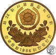 Korea 25 000 Won 1986 Oly Seul st.L