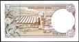 BANGLADESZ 5 TAKA 2006 ROK STAN BANKOWY UNC