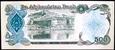 AFGANISTAN 500 AFGHANIS 1991 ROK STAN BANKOWY UNC
