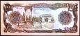 AFGANISTAN 1000 AFGHANIS 1991 ROK STAN BANKOWY UNC
